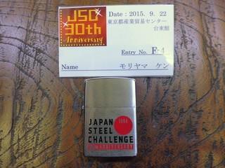 15.09.24JSC.10周年.JPG