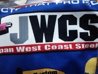 16.07.04JWSC.JPG