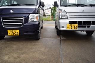 16.09.20ソに筋のお方.JPG
