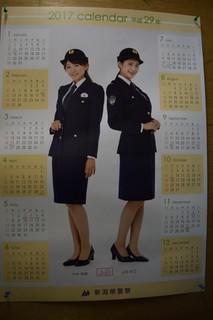 17.01.13新潟県警.JPG