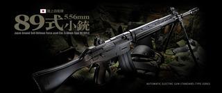 17.11.0389式小銃.jpg