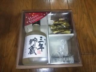18.02.13お祝い.png
