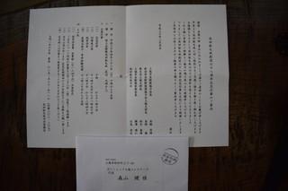 18.02.25駐屯地祭.JPG