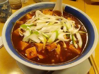 19.01.05マーボー麺.jpg