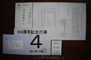 19.02.25-1.JPG
