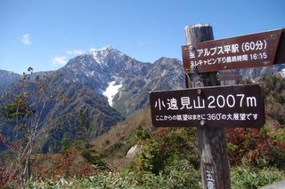 19.06.04小遠見山.jpg