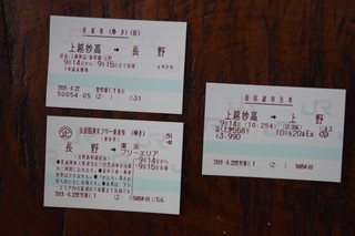19.08.23新幹線.JPG
