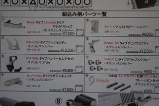 19.12.30V10-2.JPG