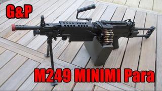 20.04.20ミニミM249ケース.jpg