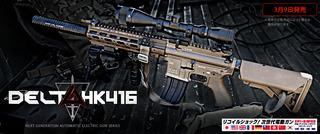 DELTA HK416.jpg
