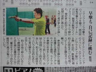 九州スティール19.07.15.jpg