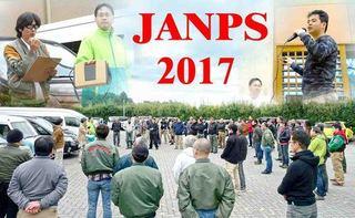 JANPS2017開会式.jpg