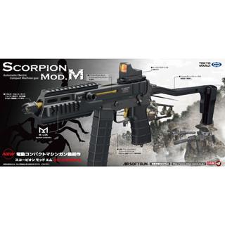 MOD-M18.03.03マルイスコーピオン.jpg