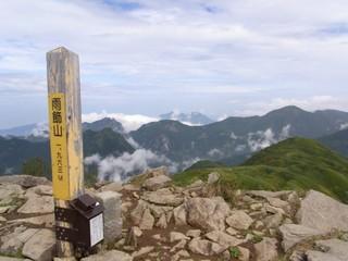 Mount_Amakazari2010.10.20.jpg