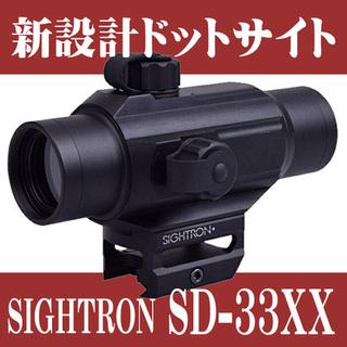 SIGHTRONsSD-33XXsk11k.jpg