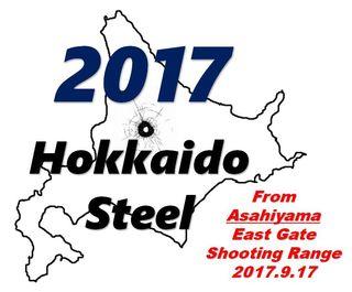 steel17.07.01北海道.jpg