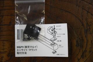 15.10.31M&Pマウント.JPG